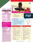 Jyotish Sagar Magazine 2013