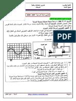--75.pdf