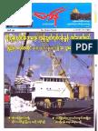 The Modern News No 533.pdf