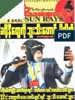 The Sun Rays Vol 1 No 121.pdf