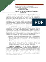 Orientaciones Elecciones Feveem 2016-2017