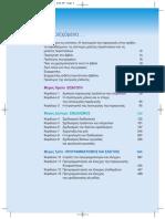 toc-13655.pdf