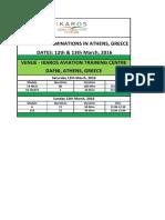 ATHENS MODULAR EXAMINATIONS SCHEDULE 12+13.MAR.16