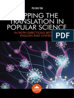 Flipping the Translation in Popular Science (by Dr. Pei-Shu Tsai)