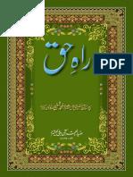Raah e Haq {Urdu}