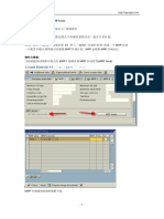 如何使用MRP区域.pdf