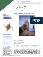 الإسلام_ SHARI`AH, TARIQAH, AND HAQIQAH. (Español