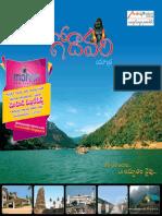 East Godavari Yatra