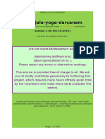 Yogasutra - Patanjali - Three Commentaries LAST