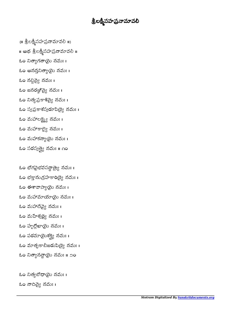Lakshmi Sahasranamavali Telugu Pdf