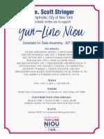 YLN Invite V3