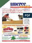 Commerce Journal Vol 16 No 41.pdf