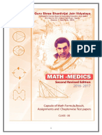 Mathmedics for 12th standard -all formulas and respective chapter questions