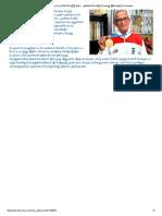 வேகநடைப் போட்டியில் வெற்றி நடை _ தங்கம் வென்ற 92 வயது இளைஞர் _ Dinamalar
