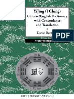 YiJing (I Ching) Chinese-English Dictionary