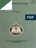 Varn Ashram a Dharma