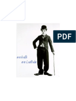 Charlie Chaplin`s Story in Tamil