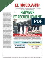 2178_em02112016.pdf