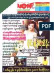Crime News Vol 21 No 3.pdf