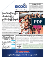 Myanma Alinn Daily_ 2 November 2016 Newpapers.pdf