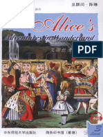 7. Alice's Adventures in Wonderland (7th grade).pdf
