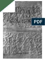 HistoryOfTheAndhras.pdf