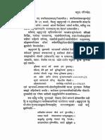 Purana 203.pdf