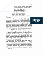 Purana 204.pdf
