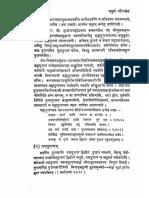 Purana 205.pdf