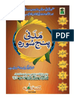 madnipanjshoora.pdf