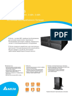 Broshura Delta R-Series.pdf