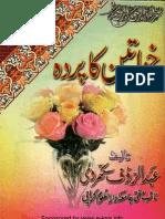 Khawateen Ka Parda
