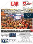 Popular News Vol 8 No 43.pdf
