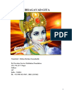 BhavadGita English