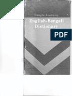 English Bengali Dictionary Pdf