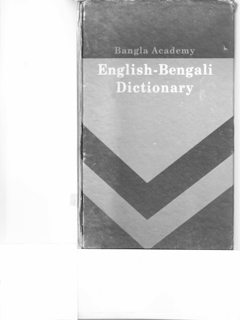 Post Bag Meaning In Bengali