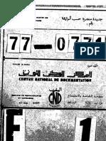 Droit Foncier Marocain Droit Prive Marocain Tome 3