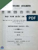 (1895) Đại Nam Quốc Âm Tự Vị - Vần M-X - Huỳnh Tịnh Của