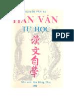Hán Văn Tự Học - Nguyễn Văn Ba