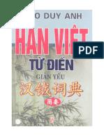 Hán Việt Từ Điển Giản Yếu - Đào Duy Anh