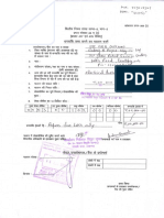 Inspection Fees Challan