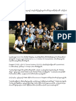 Como Park Boys Soccer Team Makes Fifth Consecutive State Tournament Appearance