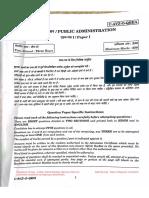 UPSC ( Mains) Public Administration 2015 Paper 1