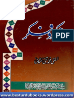 Zikr O Fikr By Mufti Taqi Usmani.pdf