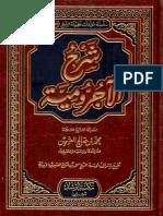 Kitab Tijan Darori Pdf