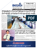 Myanma Alinn Daily_ 4 November 2016 Newpapers.pdf