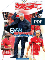 Sport View Journal Vol 5 No 42.pdf