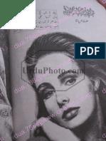 Mosam Surkh Gulab Kay Hain by Iffat Sehar Tahir - Zemtime.com