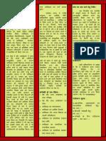 Seminar Colour PDF Final