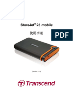 Manual Sj25m Sc